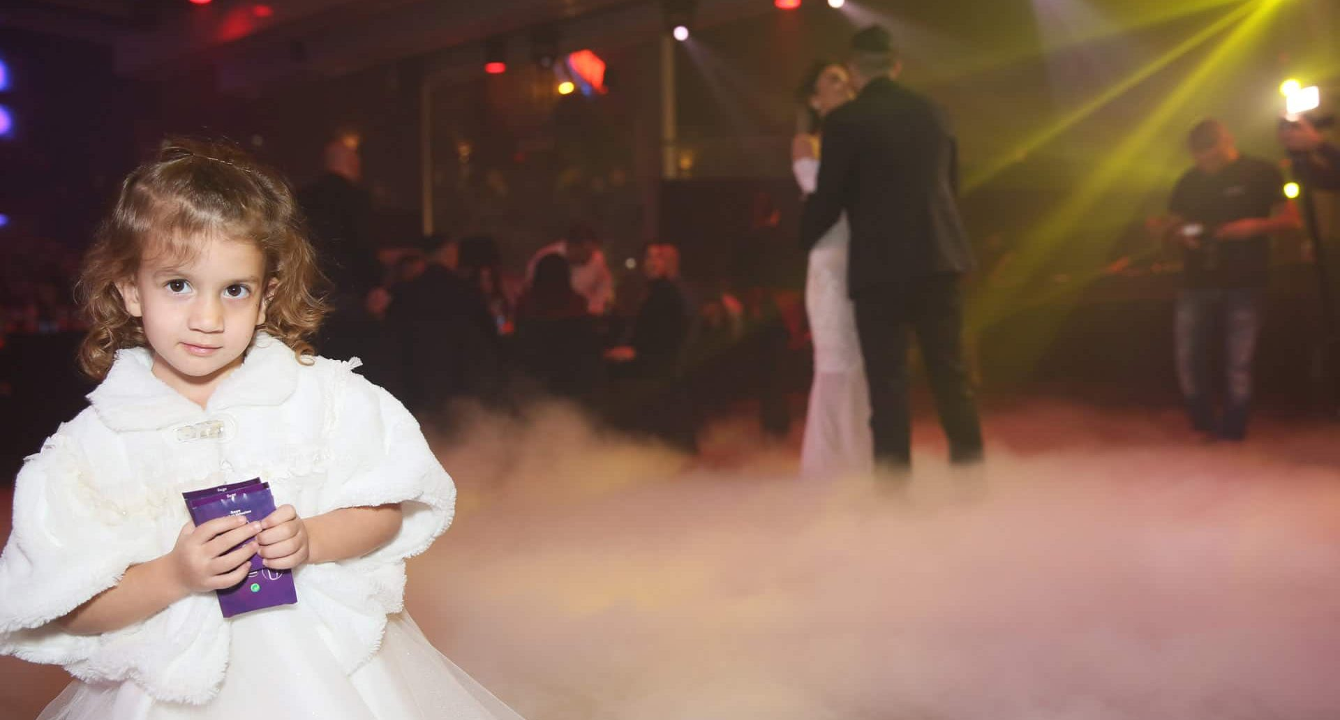 רחבת הריקודים